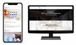 모바일 서비스 및 홈페이지