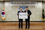 오른쪽부터 한국청년회의소 이종석 중앙회장과 대한적십자사 조남선 혈액관리본부장이 MOU 체결을 맺고 있다