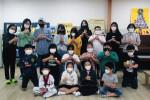 KB국민은행의 코로나19 극복을 위한 소상공인(음식점), 지역아동센터 식비 지원 후원에 감사한 마음을 전한 지역아동센터 아이들