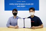 왼쪽부터 장재용 하프스 대표, 김정헌 언더독스 대표