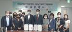 한국보건복지인력개발원-한국국제보건의료재단 국제 전문 인재 양성 협업 위한 업무협약식