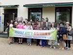 고양파주범죄피해자지원센터가 파주헤이리마을에서 진행한 캔들 만들기 힐링 체험활동