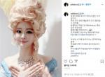 뮤지컬 배우 김소현의 다시 챌린지 참여 인스타그램