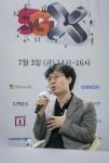 SK텔레콤 최낙훈 Industrial Data 사업 유닛장이 클라우드 기반 월 구독형 스마트팩토리 솔루션 메타트론 그랜드뷰 출시를 밝히고 있다