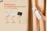 페미닌 케어 코스메틱 전문 기업 나이스데이365가 여성청결제 '옐로'의 공식 온라인 쇼핑몰을 오픈한다