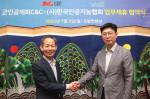 왼쪽부터 군인공제회 C&C 이광수 사장과 한국인공지능협회 김현철 회장이 AI 제품 및 서비스 품질 향상 및 국내 AI 산업 발전을 위해 협약을 맺고 기념촬영을 하고 있다