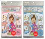 선진엔터프라이즈가 국내 처음으로 나노급 원사를 사용한 일본 테이진의 '나노화이버 클리너'를 출시했다