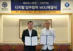 왼쪽부터 임영진 신한카드 사장과 세브란스병원 병원장 이병석이 디지털 헬스케어 서비스 제휴를 위한 업무협약을 맺고 기념촬영을 하고 있다