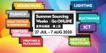 완전히 새로운 가상 전시회 '하계 소싱 주간 | 온라인 행사'가 7월에 개최된다