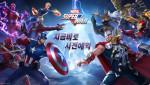마블의 첫 팀 대항 온라인 모바일 게임 MARVEL 슈퍼워가 한국, 호주, 뉴질랜드, 일본에서 사전 예약을 시작한다