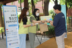 송파구청소년상담복지센터 '코로나19로부터 소중한 나의 마음 돌보기' 캠페인