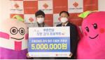 왼쪽부터 장대창 푸르덴셜생명 사회공헌위원회 생명나눔사업단 단장과 이양화 한국조혈모세포은행협회 사무총장이 조혈모세포 이식 환아 치료비 지원을 위한 전달식에서 기념사진을 찍고 있다
