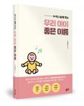 김규만 지음, 376쪽, 1만7000원