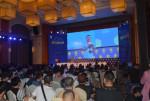 하이커우시에서 개최된 BAS Blue Ocean Star 신금융 아시아 콘퍼런스 현장