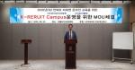 코리아리크루트 김덕원 대표