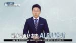 LG 헬로비전 실제 방송 장면