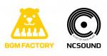 BGM팩토리를 통해 NCSOUND 음악 콘텐츠가 서비스 된다