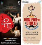 'MOM이 자유롭DAY~' 공연 포스터