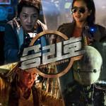 크라우디에서 증권형 크라우드펀딩을 진행하는 영화 승리호