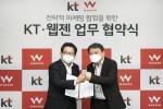 왼쪽부터 KT 김훈배 전무와 웹젠 김태영 대표이사가 뮤 아크엔젤 마케팅 제휴를 위한 업무협약을 체결하고 기념촬영을 하고 있다