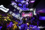 티몰 럭셔리가 브랜드와 중국의 '뉴 럭셔리' Z세대 소비자를 연결한다