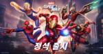 MARVEL 슈퍼워가 8월 27일 한국과 일본, 호주, 뉴질랜드에서 정식 출시된다