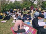 2019년 4월 국립민속박물관에서 열린 제33회 서울발달장애인사생대회 공모전