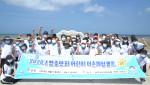 2020 어린이 어촌체험 1차 캠프 참가자들이 기념 촬영을 하고 있다