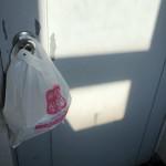 비대면으로 지원된 식료품 키트