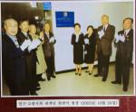 2003년 10월 24일 인구, 고령사회 대책단 현판식 현장