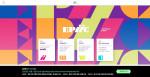 다산북스 에픽 홈페이지