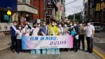 코로나19 감염예방을 위한 방역물품 나눔행사 후 관악구소상공인연합회 회원들