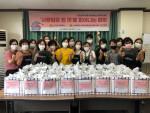 성민재가노인복지센터가 건강 취약계층 재가 어르신을 위해 갈비탕을 지원했다