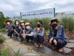 신구대학교식물원은 멸종위기식물 보급 활동과 대체이식지를 조성했다
