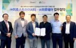 이정훈 미루웨어 대표(왼쪽에서 세 번째)와 김철민 이호스트ICT 대표(왼쪽에서 네 번째)는 인공지능 솔리스 데이터센터 사업 MOU를 체결했다