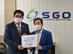 에스지오 본사에서 진행된 한국베어링판매협회 건립 추진을 위한 1000만원 전달식
