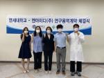 젠아이디가 연세대와 투명 OLED 디스플레이 기술을 활용한 인간 유전체 기반 ID 시스템 개발의 연구용역 계약을 체결했다