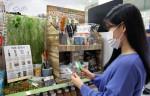 GS25가 한국화훼농협과 손잡고 홈가드닝 용품 15종을 선보였다