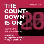 참가 신청서를 제출하면 두바이 혁신 생태계에 참여할 수 있다