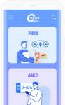 '제로배달 유니온'에서는 제로페이 연계 서울사랑상품권 결제가 가능해 최대 20% 할인 혜택을 누릴 수 있다