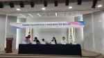 2020년 상반기 서울특별시 청소년 정책 포럼 당시 모습