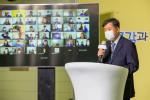 한국전력이 한전아트센터에서 제8기 '한전 대학생 서포터즈' 비대면 온라인 발대식을 진행하고 있다