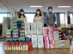 한국농수산대학은 대학 인근에 위치한 삼성 휴먼 빌에 쌀, 과일, 생필품 등을 전달했다. 이날 한농대는 코로나19 상황을 고려해 비대면 방식으로 시설에 전달했다