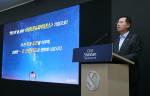 임영진 신한카드 사장이 창립 기념사를 발표하고 있다