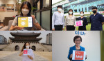 SDGs 스케치북 챌린지 홍보 영상