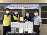 한전KPS 영흥사업처 한마음봉사단이 영흥중·고 교장 선생님과 학생들에게 도서를 전달하고 있다