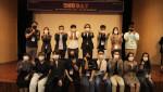 웹툰프로 2기 컨설팅데이 현장에서 단체 기념 사진 촬영이 이뤄지고 있다