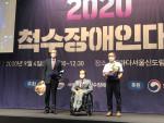 앙투앙 파포즈 콜로플라스트 코리아 지사장(왼쪽부터 첫 번째)이 구근회 척수장애인협회 회장(왼쪽부터 두 번째)으로부터 감사패를 받은 후 기념 촬영을 하고 있다
