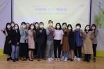 해피기버가 진행한 '제1회 어린이 천사 백일장' 시상식