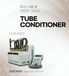 유엠씨사이언스 흡착관 컨디셔너 CDS9600 Tube conditioner